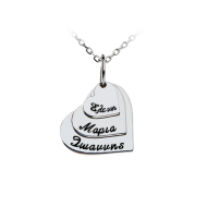 Solid Silver Hearts with Engraved Names Μ26
