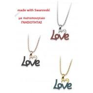LOVE SILVER SWAROVSKI ELEMENTS IN 3 COLORS Ε600