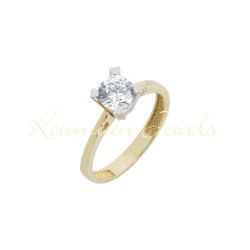 GOLD SINGLE STONE WITH PERFORATED HEART IN CAMIC ZIRCONIA STONES R27