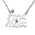 Classic Double Name (Top - Bottom) SILVER WITH ZIRCON AND IN ANY COLOR YOU WANT Μ7