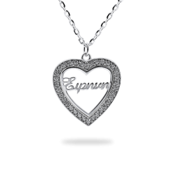 SILVER Heart Pendant Frame with Stones - Name