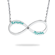 Infinity - Name with Enamel and stone in the center