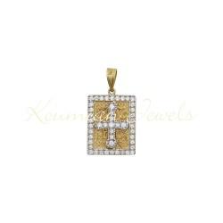 CONSTANTINE GOLD IC XC NI KA WITH WHITE ZIRCON 14 CARAT HANDMADE KUMIAN KF1