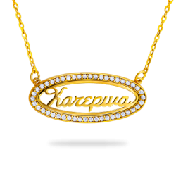 Oval Pendant Horizontal Frame with Stones - Name and FAMILY in silver, gold and yellow