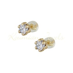 14ct gold earrings NAILS WITH WHITE ZIRCONIA 5MM KOYMIAN ER2064
