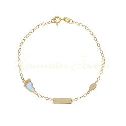IDENTITY 14ct GOLD FOR BOY WITH BLUE BLOOM AND HANDMADE HANDMADE